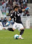 Claudio Bravo Real Sociedad