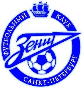 FC Zenit invited Arshavin and Tymoschuk to work in club structures 07/02/2015 79