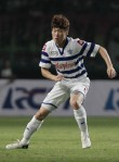 Ji Sung Park Queens Park Rangers