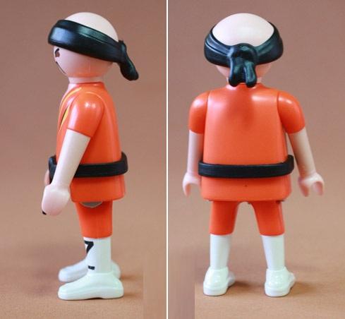 playmobil_Kungfu