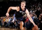 Cody Zeller Charlotte Bobcats