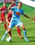Erik Cikos Slovan Bratislava