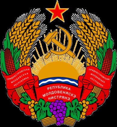 Transnistria_ESCUDO